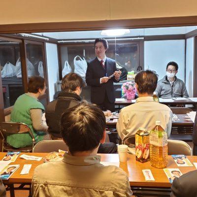 森田ひろゆき公式サイト・後援会勉強会20190129